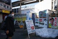 【21st Century Snapshotman 】Zansetsu Tokyo (α7RIII /α7II) 2018 1/27 - 写像的空間