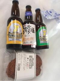 週末温泉プチ旅行@千葉でのお土産いろいろ。 - パルシステムのある生活♪