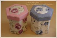 小さな六角形の箱 - ☆Blue Bird☆cartonnageからの贈り物