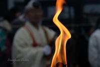 火祭り護摩法要 ** - ふわふわ日和