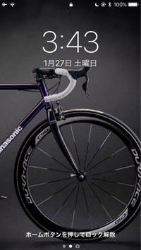 アイスブルベ2018 その1  朝起きてぇ〜歯ぁ磨いて〜PC1着いて〜 - 札幌の自転車乗りKAZ ビボーログ(備忘録)