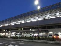 志津屋(SIZUYA)京都駅店 - 岐阜うまうま日記(旧:池袋うまうま日記。)