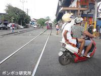 人力トロリーに乗る - ポンポコ研究所