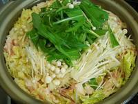 白菜と豚ばら肉のミルフィーユ鍋★(^^♪ - 日だまりカフェ
