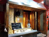中華バル SABUROKU360/札幌市 北区 - 貧乏なりに食べ歩く 第二幕