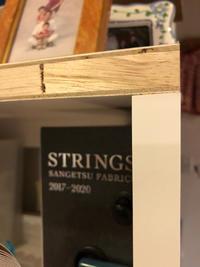 DIY家具の仕上げ - 夢を叶える住宅プランナーのブログ 建築士インテリアコーディネーター塩村亜希