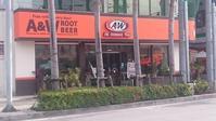 A&Wのオレンジ@石垣島 - スカパラ@神戸 美味しい関西 メチャエエで!!