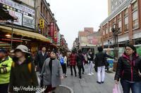2018.1新年は台湾で③迪化街の元太蔘薬商行でお買い物248農学市集の美味しい紅豆湯 - a  window
