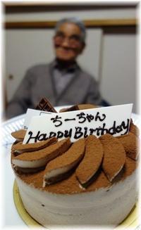 95歳の誕生日 - 日々楽しく ♪mon bonheur