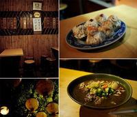 古板 /   Starbucks  台南西門店         台南 - Favorite place