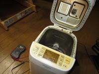 パン焼き機修理 - 無題