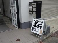 Off Shoreさんでホットラテ - *のんびりLife*