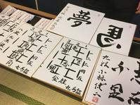 67期 王将戦 第2局 in佐賀(3) - まったりRacing