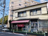 松島屋のようかん~白金高輪~ - おなかにやさしく