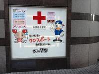 献血後の水分補給は酒!『すずらん』『はなみち』桜木町 - 三毛猫酒場で朝から酎ハイ。。