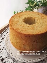 バナナのシフォンケーキ - nanako*sweets-cafe♪