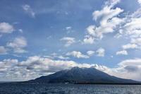 * kagoshima - * 雫 *