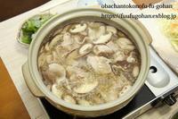 豚バラ肉ときのこ鍋DEお野菜しゃぶしゃぶして~(^_^)v - おばちゃんとこのフーフー(夫婦)ごはん