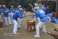安生山 西の院 初不動大祭「厄とばし」 - 気ままな Digital PhotoⅡ