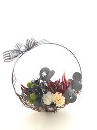 とうがらしのお花⁈ - **おやつのお花*   きれい 可愛い いとおしいをデザインしましょう♪