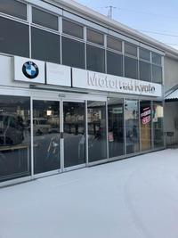 どうなる自動車業界 - motorrad kyoto staff blog