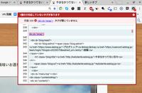 【 動画デモ 5分 】 HTML エラーチェッカー 使い方 / Google Chrome 拡張機能 - やまなかつてない日々