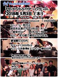 先ずは体験レッスンで扉を開こう! - 東京は港区新橋 FCFミュージックスクールのブログ