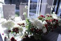 『〜週末の婚礼から〜♬』 -  Flower and cafe 花空間 ivory (アイボリー)