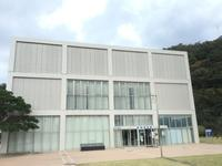 奄美博物館 Amami Museum - my gallery-2