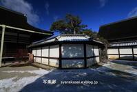 京都御所参観16冬 - 写楽彩