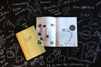 デザイン図解講座、やります! - デザイン図解 〜カプリスの仕事図鑑〜
