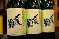 これはヤラれた。完全にアカン酒「〆張鶴 純米吟醸生原酒」 - 大阪酒屋日記 かどや酒店 パート2