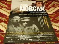 "Movie : ""私が殺したリーモーガン〜I Called Him Morgan""2016 - Jazz Maffia BLOG"