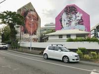 街が芸術 - れぉの自分の力で生きる世界