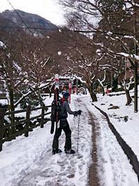 養老山 小倉山841m テレマーク&パウダー - Team Kozaemon