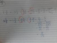 算数の学習障害、図形や文章題の教え方その2 - げんちゃんの発達障害プロジェクト