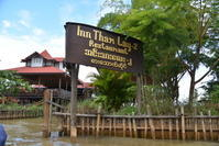 ミャンマー料理その六 - せっかく行く海外旅行のために