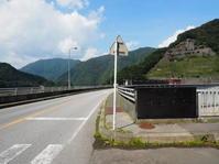 2017.09.25 川治ダムカード - ジムニーとカプチーノ(A4とスカルペル)で旅に出よう