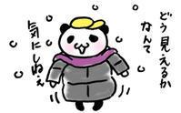 手作り市_出店報告上賀茂1/28 - こまログ