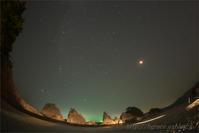皆既月食 / 2014年10月 - 遥かなる月光の旅