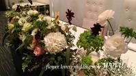 〜週末の婚礼から②〜♬ -  Flower and cafe 花空間 ivory (アイボリー)
