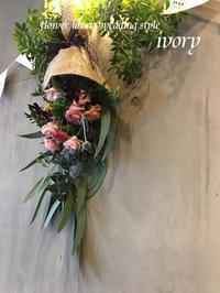 〜週末の婚礼から③〜♬ -  Flower and cafe 花空間 ivory (アイボリー)