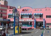 銚子市犬吠埼マリンパーク閉館 - あさひワークスの心地よい住まいづくり日記