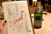 日本ワインを心ゆくまで堪能出来る!!駅直結バル:『SARU Wine Japan Bistro』大手町 - IkukoDays