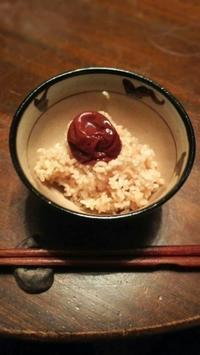 美しき日の丸弁当 - 紙鳶流 おなか想いのたいたいレシピ