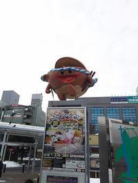 ニッポン全国鍋グランプリ2018 - so much Life