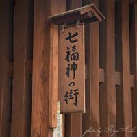 街角-伊賀上野2 - Ryu Aida's Photo