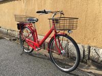 My Red Hot Bike. - XIE BICYCLE BLOG