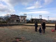 地盤調査@ - 小粋な道草ブログ