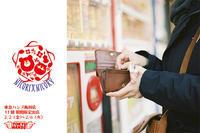 2/2(金)〜2/6(火)は、東急ハンズ梅田店に出店します! - 職人的雑貨研究所